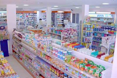 Rede de Farmácias em Natal